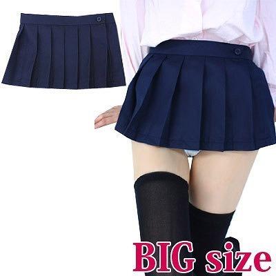 超ミニ無地スカート BIG  1900(通常定価3600円)  |1900円|メイド衣装/セーラ